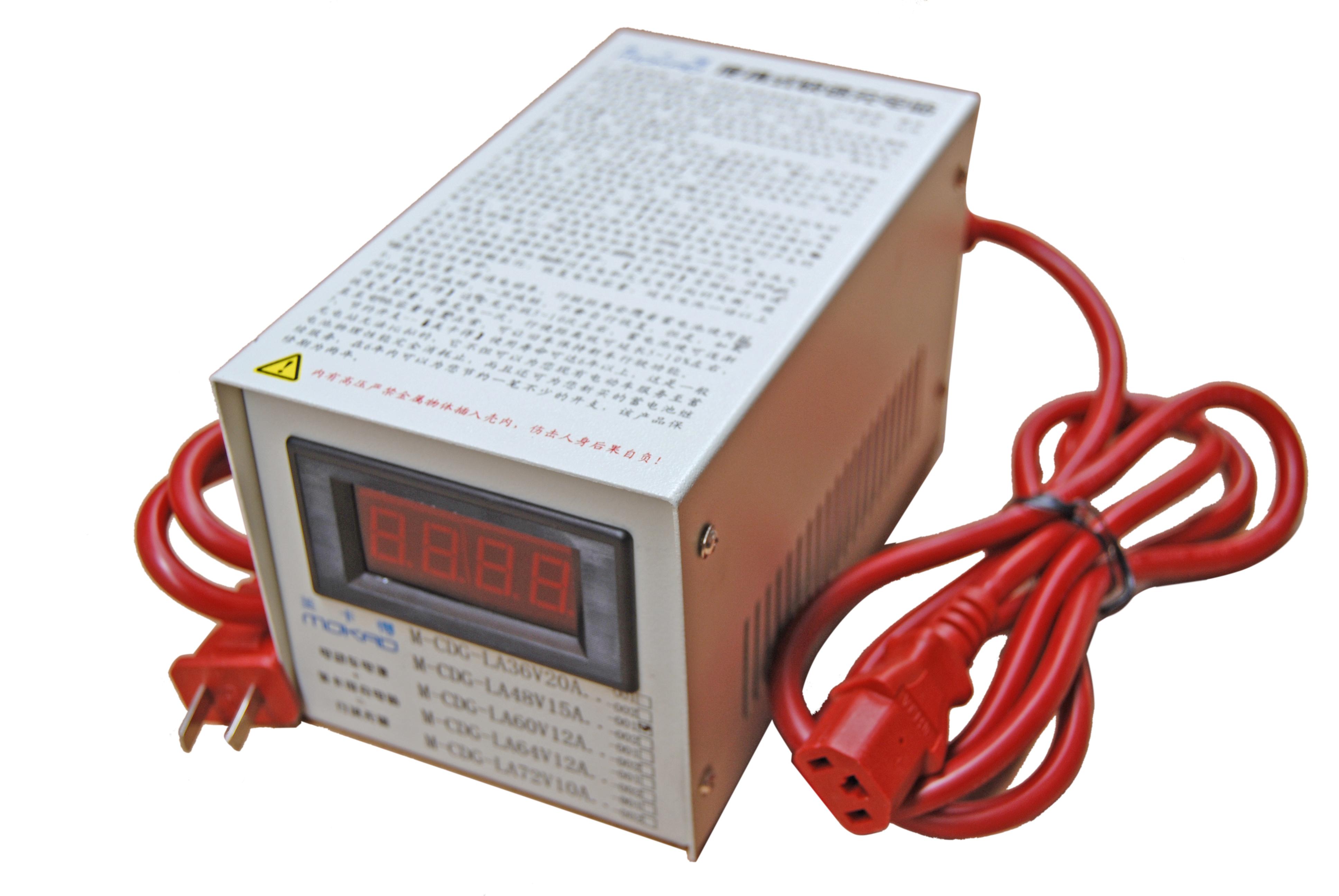 网站首页 产品展示 全程变频脉冲充电器  m-cdg-la48v15a-001/002